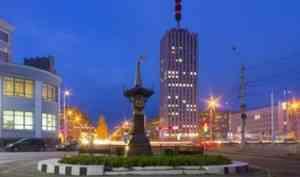 Скандинавский антициклон испортит погоду в Поморье на ближайших выходных
