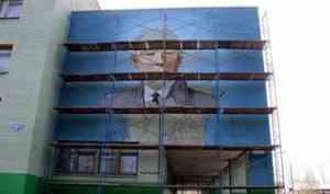 Стену архангельской школы украсит граффити с портретом «дяди Васи»