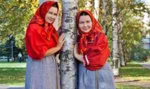 Конкурс «Костюм Русского Севера» приглашает к участию