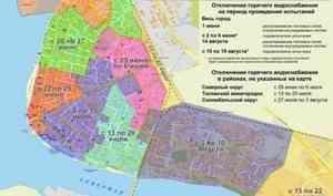 График отключения горячей воды в Архангельске