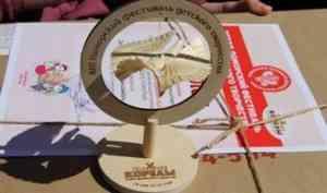 В музее «Малые Корелы» подведены итоги XIV открытого регионального конкурса «Наследие Поморья»