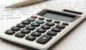 Руководство МУПа на Новой земле подозревается в невыплате заработной платы