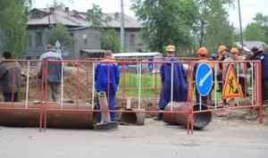 Отопительный сезон в Архангельске закончится 30 мая