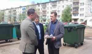 Современный контейнерный парк и новое зонирование Архангельской области