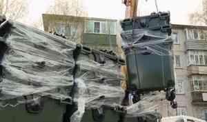 ВНоводвинске компания «Эко-интегратор» продолжает устанавливать новые мусорные контейнеры