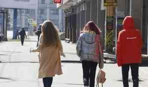 Куда поступить после 11-го класса в Архангельске: список университетов с адресами и ценами за учебу