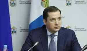 Александр Цыбульский: «Количество развернутых коек соответствует количеству заболевших»