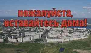 Ягринский бор закрыт, вмагазин— только вмаске иперчатках: Северодвинск перешёл на усиленный режим защиты от COVID-19