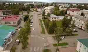 Котлас претендует на звание города трудовой доблести