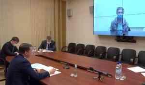 Александр Цыбульский провел первый личный приём граждан вформате видеоконференц-связи