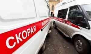 Врач скорой помощи из Северодвинска стал жертвой мошенников