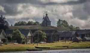 В Архангельской области национальные парки начнут принимать туристов