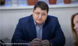 Министр здравоохранения Архангельской области ответил наобращение пациентки изСеверодвинска