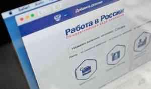 Число официальных безработных выросло с апреля в Поморье более чем на две трети