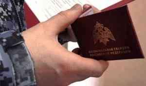 О результатах работы подразделений лицензионно-разрешительной работы Управления Росгвардии по Архангельской области за неделю