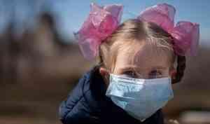 Из-за утекшей персональной информации больного коронавирусом в Вологодской области разразился скандал