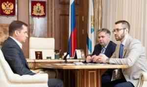 Александр Цыбульский ознакомился с деятельностью национального парка «Русская Арктика»