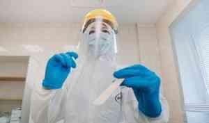 Федеральный оперштаб сообщил о 137 случаях заражения коронавирусом в Архангельской области