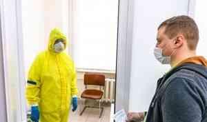 Количество зараженных коронавирусом в России перевалило за 400 тысяч человек