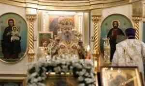 Митрополит Корнилий в неделю седьмую по Пасхе совершил Литургию в Ильинском соборе