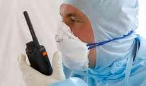 Региональный оперштаб сообщил о 135 новых случаях коронавируса в Архангельской области за сутки
