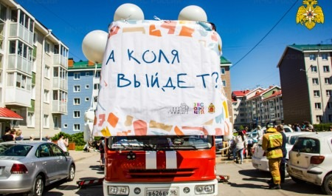 Сотрудники Санкт-Петербуржского МЧС России провели акцию для детей с ограниченными возможностями