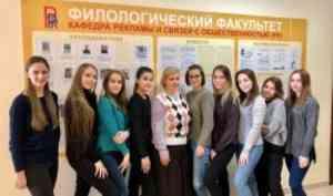 Журналистов, рекламистов и PR-специалистов готовят в САФУ