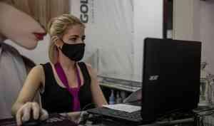 Пострадавшему от коронавируса бизнесу Архангельской области разрешат не платить за аренду