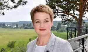 Екатерина Прокопьева поздравила северян с Днём защиты детей