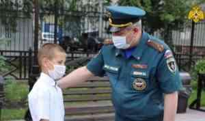В Кузбассе МЧС России вручен велосипед 10-летнему герою