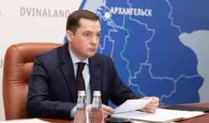 На проекты по благоустройству столицы Поморья будет направлено 150 миллионов рублей