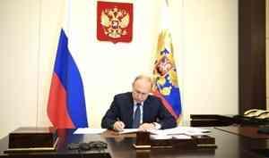 Путин разрешил россиянам лечиться не только от коронавируса