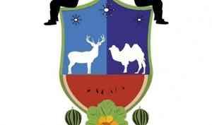 В Астрахани создали гимн и герб Астрахангельска