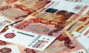 Архангельск получил дополнительные 150 миллионов рублей на благоустройство