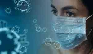 В Поморье вдвое упало число новых случаев коронавирусной инфекции