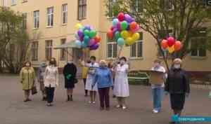 ВСеверодвинске вДень защиты детей пациентам детской больницы вручили подарки