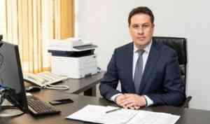 Евгений Автушенко назначен заместителем председателя правительства Поморья