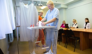 Голосование по поправкам в Конституцию пройдёт 1 июля
