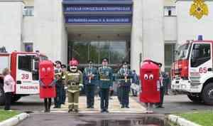 МЧС России поздравило пациентов ДГКБ им. Башляевой с Днем защиты детей (видео)