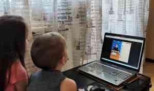 Сотрудники МЧС России в День защиты детей провели онлайн уроки безопасности и праздничные представления
