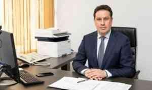 Правительство Архангельской области пополнилось новым вице-премьером