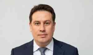 На место куратора Шиеса Евгения Фоменко назначили экс-руководителя парка «Красная Пресня»