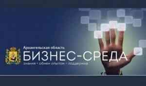 «Бизнес-среда Поморья»: надзорные органы ответят на вопросы предпринимателей онлайн