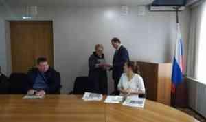 "МУП ""Благоустройство"" отмечает 15 лет со дня образования предприятия"