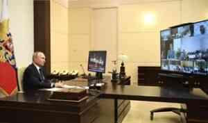 Владимир Путин пообщался с семьёй Кузнецовых из Коряжмы