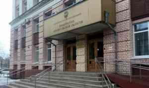 Больше 20 архангельских депутатов нарушили антикоррупционное законодательство