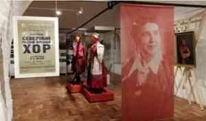 К 130 дню рождения Антонины Колотиловой в Гостиных дворах откроется выставка