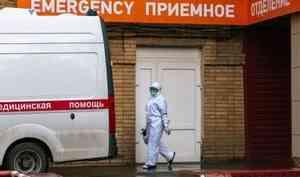 Число жертв коронавируса в России увеличилось до 5 тысяч: за сутки скончались 182 человека