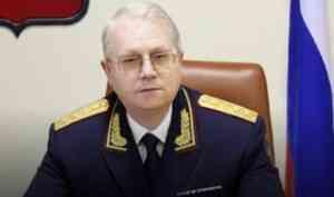 Владимир Путин отправил в отставку главу управления СК Архангельской области и НАО