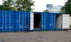 Преимущества аренды контейнеров под склад
